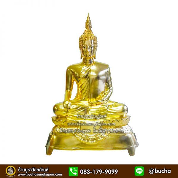 พระพุทธรูปปางมารวิชัย  ทองเหลือง ปิดทองคำแท้ หน้าตัก 30 นิ้ว