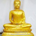พระพุทธรูป ทองเหลือง พ่นทอง ฐานบัว ปางสมาธิ 40 นิ้ว