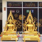 พระพุทธ ชินราช ทองเหลือง  พ่นทอง ฐานบัว หน้าตัก 30 นิ้ว