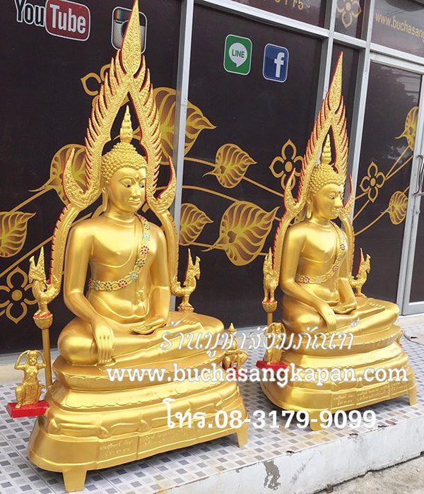 พระพุทธชินราช ทองเหลือง พ่นทอง ฐานบัว หน้าตัก 30 นิ้ว