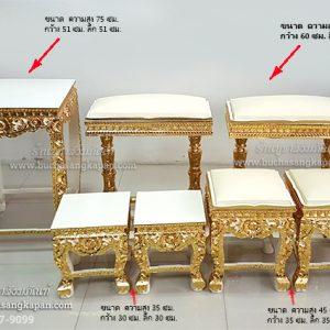 โต๊ะแต่งงาน