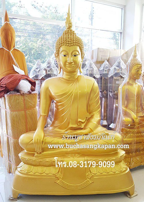 พระสุโขทัย พระพุทธรูปทองเหลือง พ่นทอง ฐานบัว จีวรริ้ว หน้าตัก 40 นิ้ว ความสูง 1.80 ซม.