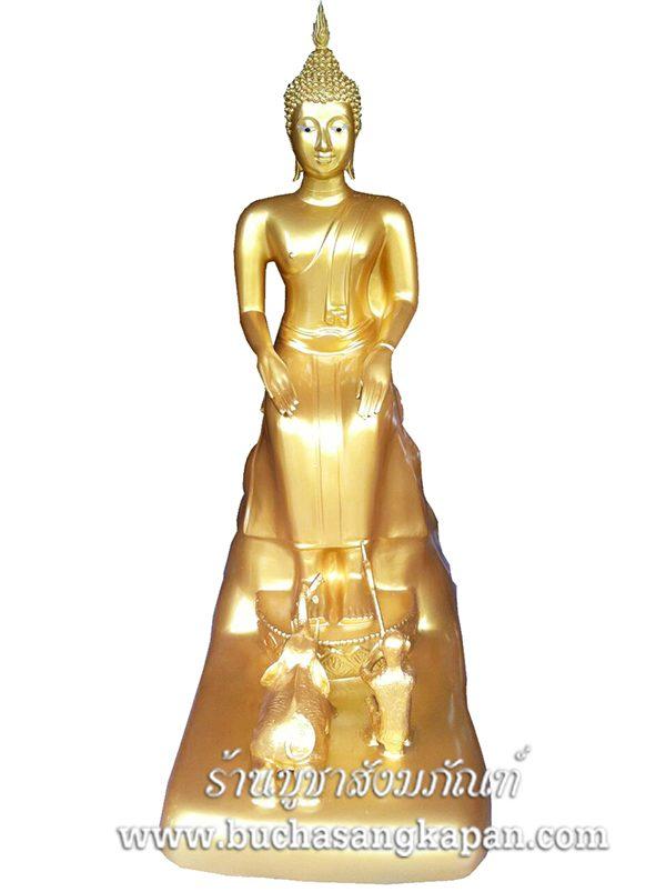 พระพุทธรูป ทองเหลือง พ่นทอง ปาง ป่าเลไลย