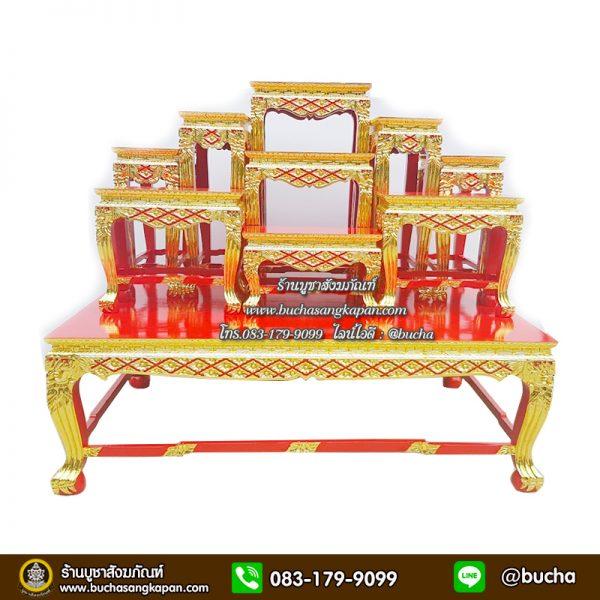 โต๊ะหมู่ไม้สักแกะลาย ปิดทอง สีแดง  หมู่ 9 หน้า 8