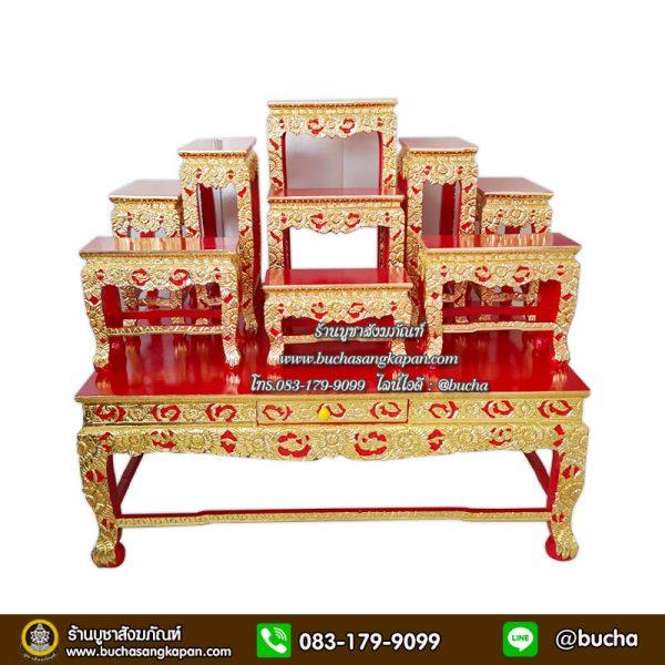 โต๊ะหมู่ ไม้เบญจพรรณ  แกะลาย ปิดทอง สีแดง หมู่ 9  หน้า 8