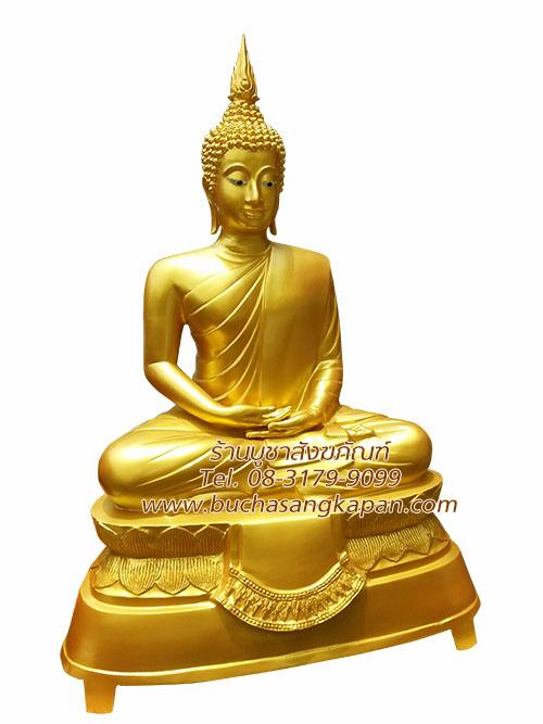 พระพุทธรูป,พระทองเหลือง,พระประธาน,สร้างพระ,พระปางสมาธิ,พระทองเหลือง,