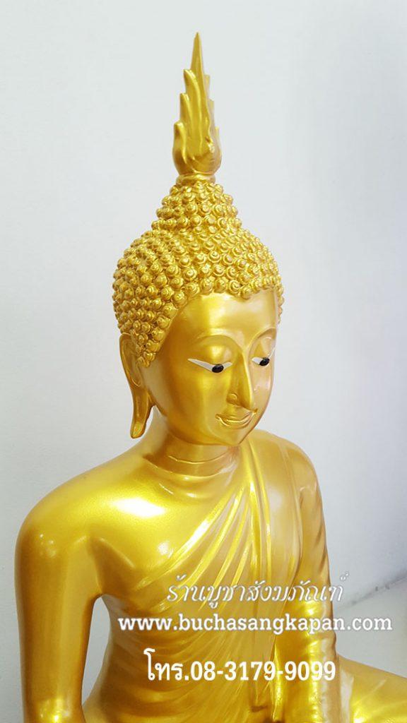 พระพุทธรูป ทองเหลือง พ่นทอง ปางมารวิชัย หน้าตัก 20 นิ้ว