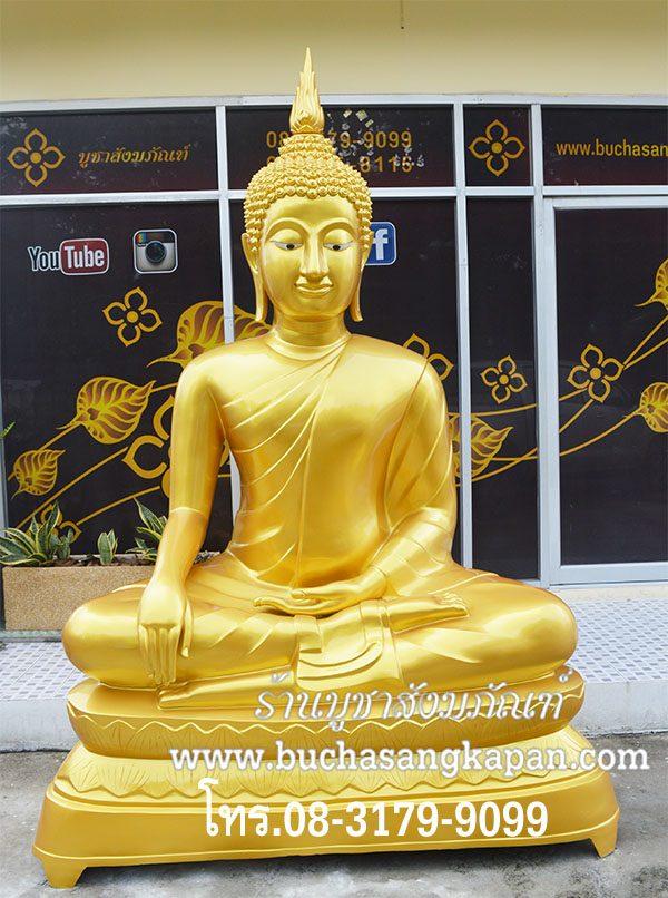 พระสุโขทัย พระพุทธรูปทองเหลือง พ่นทอง ปางมารวิชัย ฐานบัว หน้าตัก 60 นิ้ว