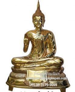 พระพุทธรูป ทองเหลืองขัดเงา ฐานบัว ปางประทานพร หน้าตัก 30 นิ้ว