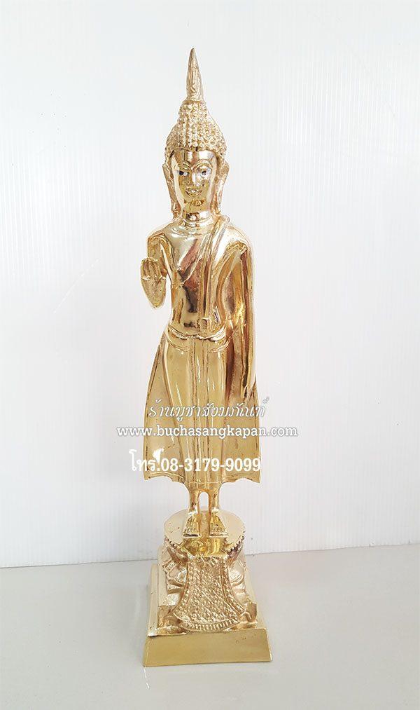 พระประจําวันจันทร์ (ปางห้ามญาติ) ทองเหลือง ขัดเงา หน้าตัก 5 นิ้ว