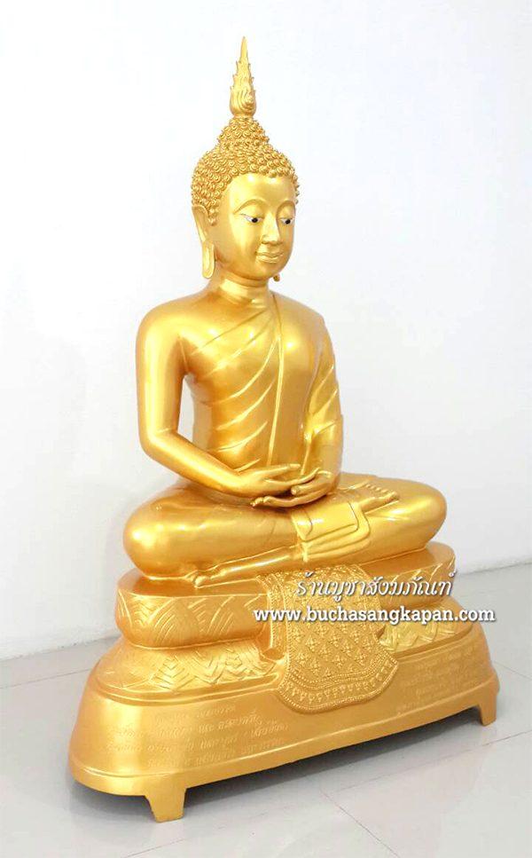 พระพุทธรูป ทองเหลือง พ่นทอง ฐานบัว ปางมารวิชัย หน้าตัก 25 นิ้ว