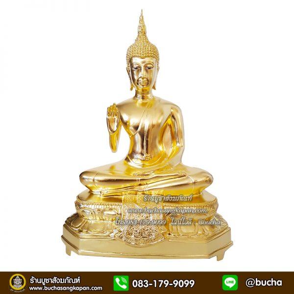 พระพุทธรูปปางทานพร  ทองเหลือง ปิดทองคำแท้ หน้าตัก 12 นิ้ว