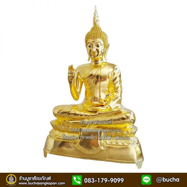 พระพุทธรูปปางประทานพร ทองเหลือง ปิดทองคำแท้ หน้าตัก 40 นิ้ว