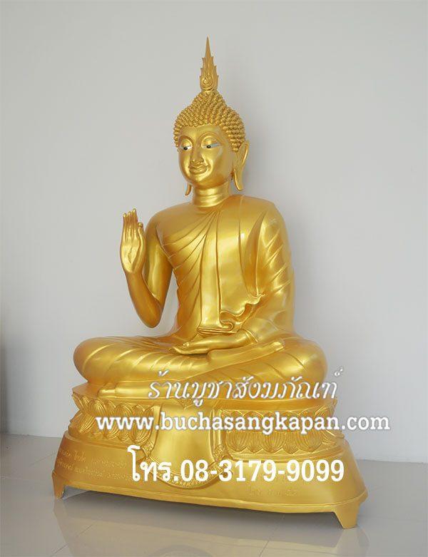 พระสุโขทัย พระพุทธรูปทองเหลือง พ่นทอง ฐานบัว จีวรริ้ว ปางประทานพร หน้าตัก 40 นิ้ว