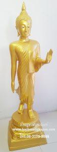พระพุทธรูป-ทองเหลือง-พ่นทอง-ปางลีลา-หน้าตัก-20-นิ้ว