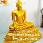 พระพุทธรูป อัลลอยด์ ผ่นทอง ปางมารวิชัย หน้าตัก 40 นิ้ว ฐานบัว