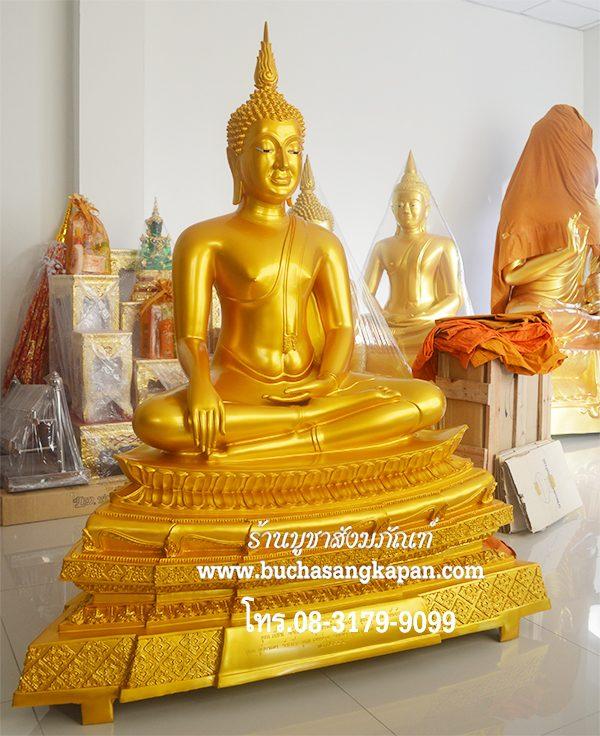 พระพุทธรูป เนื้ออัลลอย พ่นทอง ปางมารวิชัย ฐานบัว หน้าตัก 30 นิ้ว