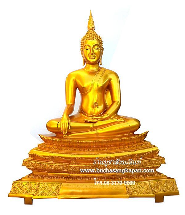 พระพุทธรูป เนื้อ อัลลวย พ่นทอง ปางมารวิชัย หน้าตัก 30 นิ้ว
