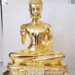 พระพุธรูป ทองเหลือง ปิดทองคำแท้  ปางประทานพร หนักตัก 12 นิ้ว