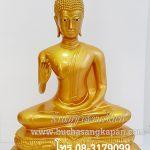 พระพุธรูป ทองเหลือง พ่นทอง ปางประทานพร หนักตัก 12 นิ้ว