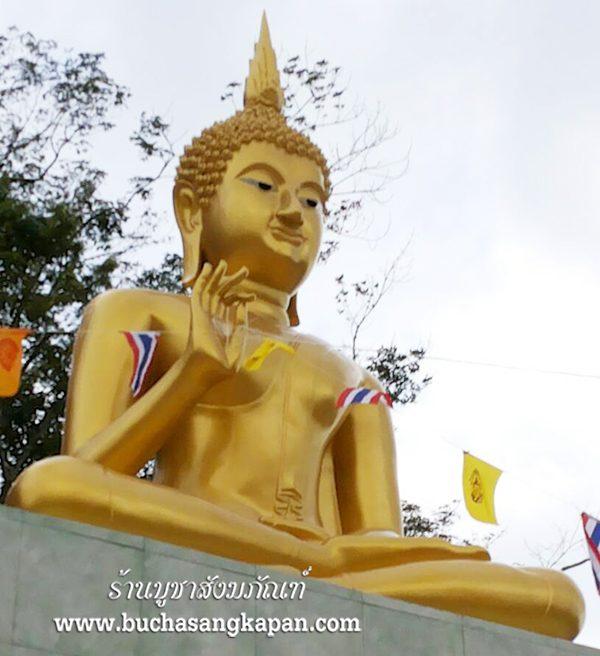 พระพุทธรูป ทองเหลือง พ่นทอง ปางประทานพร หน้าตัก 100 นิ้ว