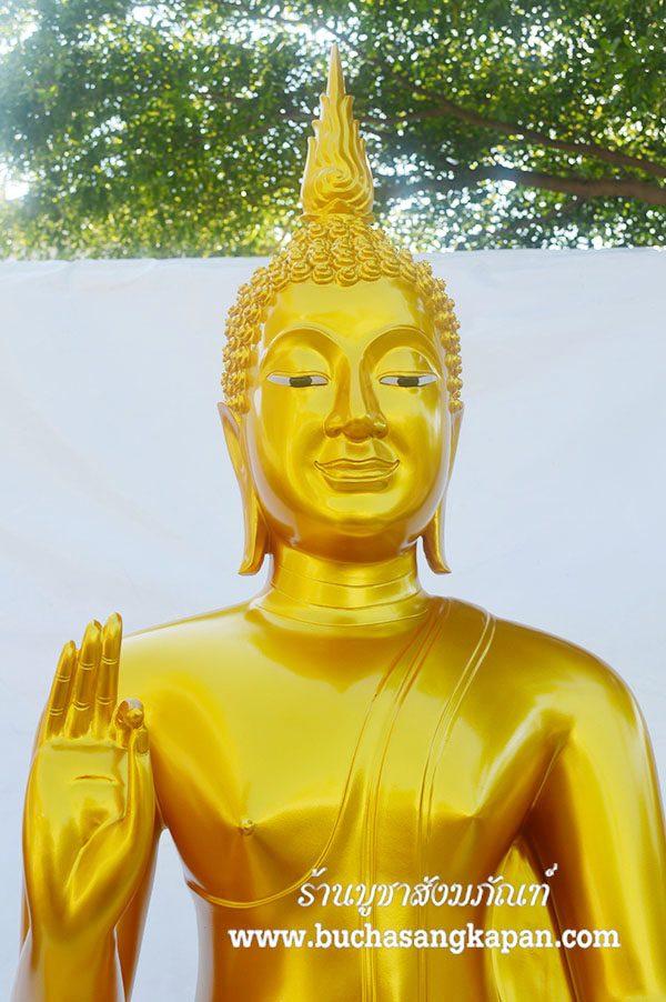 พระพุทธรูป เนื้ออัลลอย พ่นทอง ปางประทานพร ฐานบัว หน้าตัก 30 นิ้ว