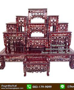 โต๊ะหมู่บูชามุก 7, โต๊ะหมู่บูชา 9 หน้า 15, โต๊ะหมู่บูชา 9 หน้า 10 ไม้สัก ราย ละเอียด, โต๊ะหมู่บูชา 9