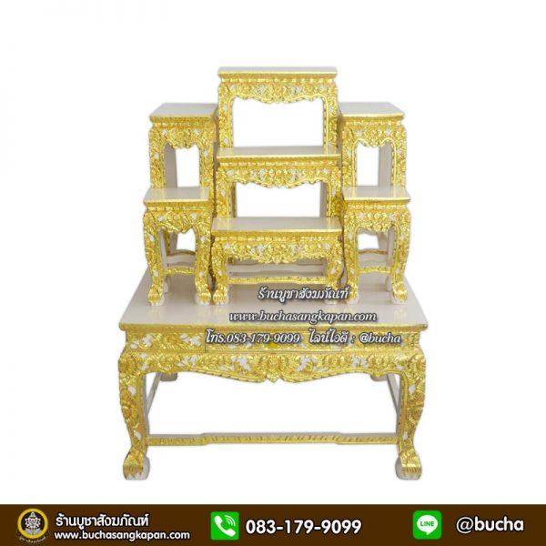 โต๊ะหมู่ ไม้เบญจพรรณ  แกะลาย ปิดทอง สีครีม หมู่ 7  หน้า 8