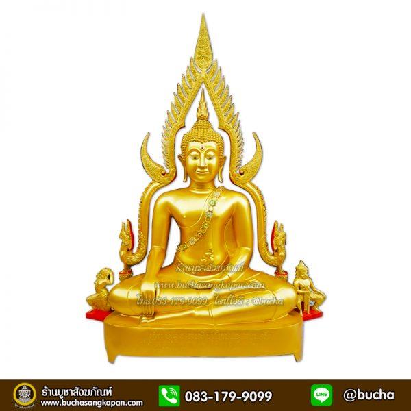 พระพุทธชินราช ทองเหลือง พ่นทอง  หน้าตัก 50 นิ้วฐานเตื้ย