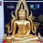 พระพุทธ ชินราช ทองเหลือง ผ่นทอง ฐานเตี้ย หน้าตัก 50นิ้ว2
