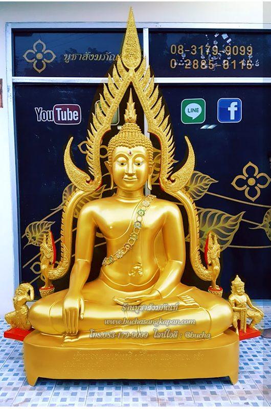 พระพุทธชินราช พุทธคุณ, พระพุทธชินราช วัดเบญจมบพิตร, พระพุทธชินราช บูชา, พระพุทธชินราช ปิดกี่โมง