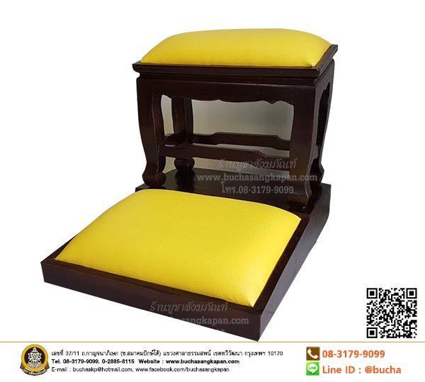 โต๊ะกราบหน้า 10 เบาะสีเหลือง