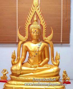 พระพุทธชินราช วัดเบญจมบพิตร, พระพุทธชินราช พุทธคุณ, พระพุทธชินราช มีที่ไหนบ้าง, พระพุทธชินราชช่วยเรื่องอะไร