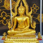 พระพุทธ ชินราช ทองเหลือง พ่นทอง หน้าตัก 30 นิ้ว ( พิมพ์ T )  01