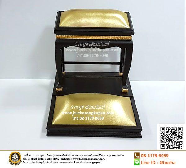 โต๊ะกราบหน้า 10 เบาะสีทอง