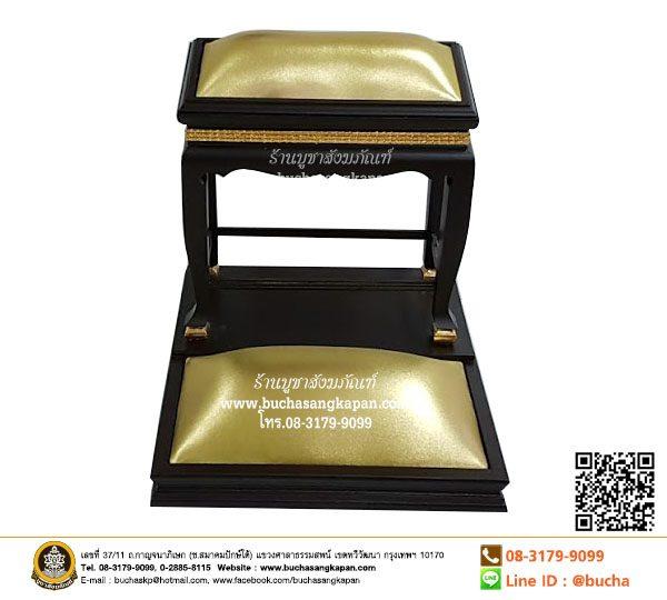 โต๊ะกราบหน้า 8 เบาะสีทอง