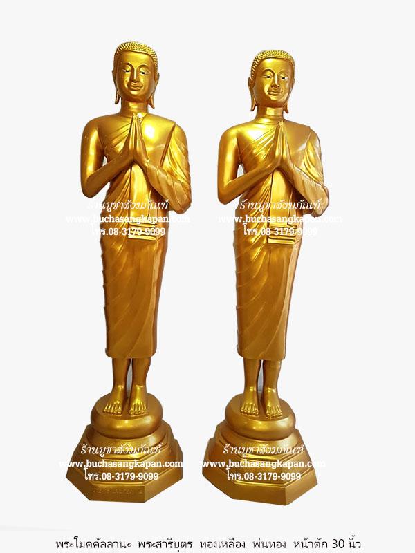 พระโมคคัลลานะ ,คุณธรรมที่ควรถือเป็นแบบอย่าง พระโมคคัลลานะ พระสารีบุตร ประวัติพระสารีบุตร, พระโมคคัลลานะ, ความสามารถพิเศษ,