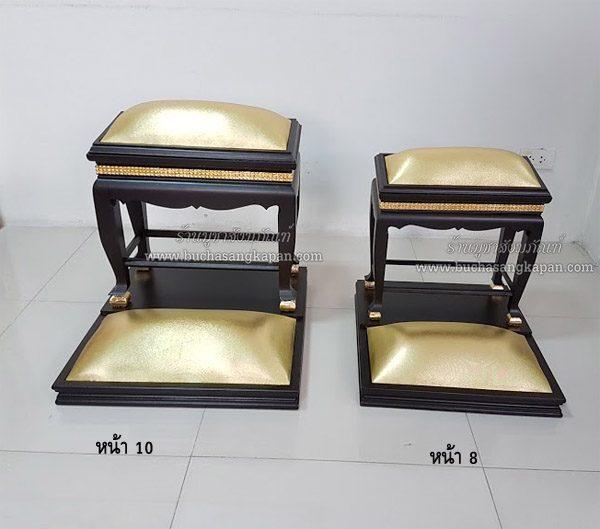 โต๊ะกราบพระ คุกเข่า โต๊ะรองกราบ ,โต๊ะ กราบพระ สี ขาว ,โต๊ะหมู่บูชา ราคา