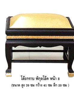 โต๊ะกราบพระ คุกเข่า, โต๊ะรองกราบ โต๊ะ กราบพระ สี ขาว ,โต๊ะหมู่บูชา ราคา,