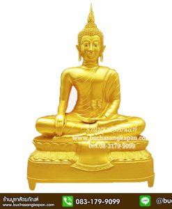 ราคาพระพุทธรูป 1, นิ้ว ล ราคาพระพุทธรูป 25 นิ้ว, ราคา ราคาพระพุทธรูป 12 นิ้ว , พระพุทธรูปไฟเบอร์
