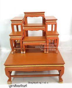 โต๊ะหมู่บูชา 9 ประกอบด้วย, โต๊ะหมู่บูชาไม้สัก ราคา
