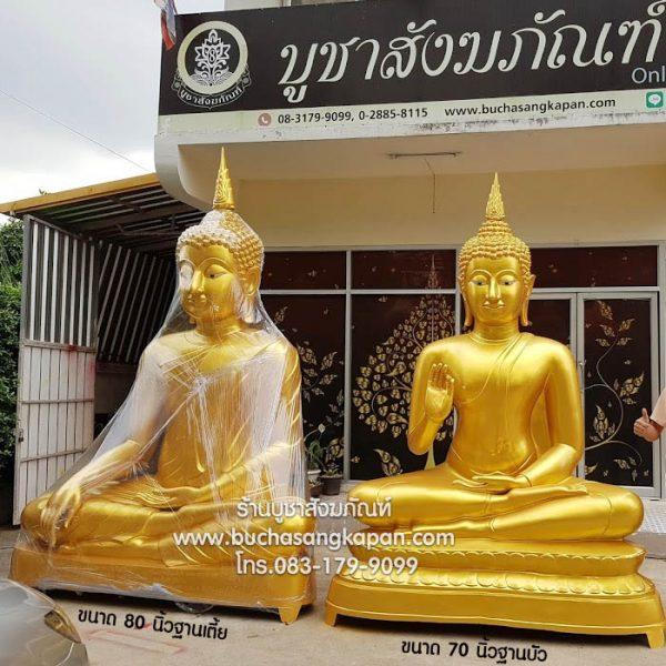 เช่าพระพุทธรูปบูชา, พระบูชาใหม่, พระบูชาเก่าแก่, พระบูชา 9 นิ้ว