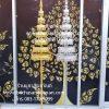 ฉัตรพระพุทธรูปกลางแจ้งราคา, ฉัตรอัลลอย , ฉัตรโลหะ ถวายฉัตร 9 ชั้น