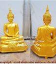 พระพุทธรูปปางสมาธิ เนื้ออัลลอยด์ พ่นทอง หน้าตัก 30 นิ้ว,