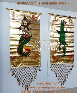 กฐินสามัคคี, กฐินหลวง ประวัติบุญกฐิน, ทอดกฐิน 2562