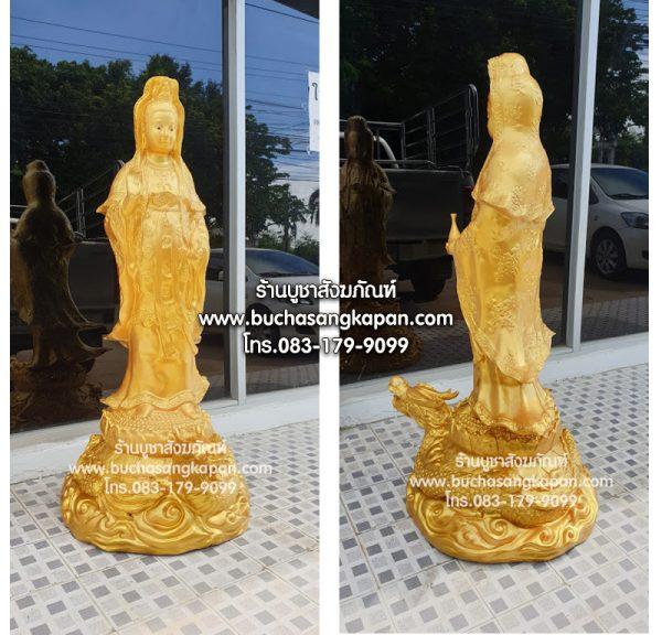 เจ้าแม่กวนอิม ทองเหลือง พ่นทอง ขนาด 20 นิ้ว 03