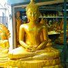 พระพุทธรูปปางสมาธิ ทองเหลือง พ่นทอง หน้าตัด 80 นิ้วฐานบัว (2)