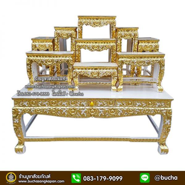 โต๊ะหมู่ไม้เบญจพรรณแกะลาย ปิดทอง สีครีม หมู่ 9 หน้า 8