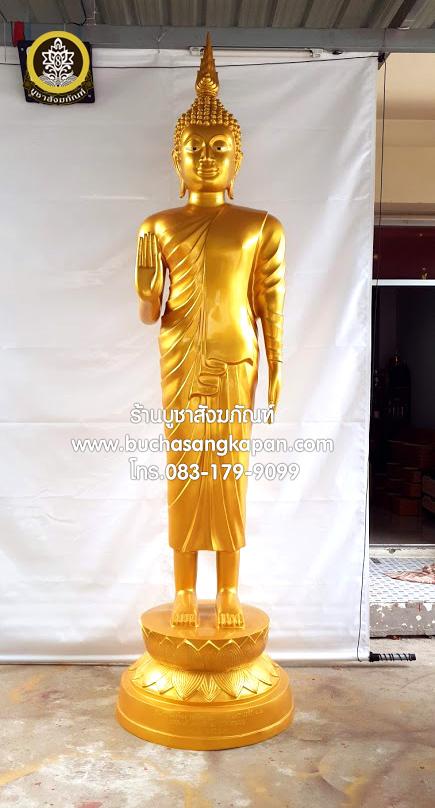 พระประจำวันจันทร์ ทองเหลือง พ่นทอง ขนาด 40 นิ้ว