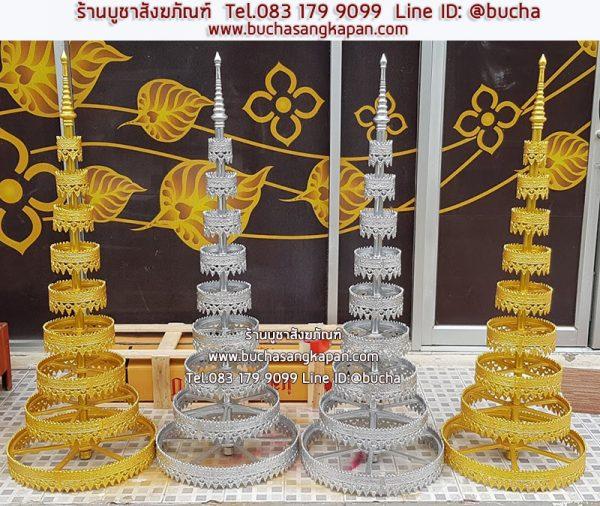 ฉัตรอัลอยด์ พ่นทอง – เงิน กลางแจ้ง  ขนาด 20 นิ้ว 9 ชั้น